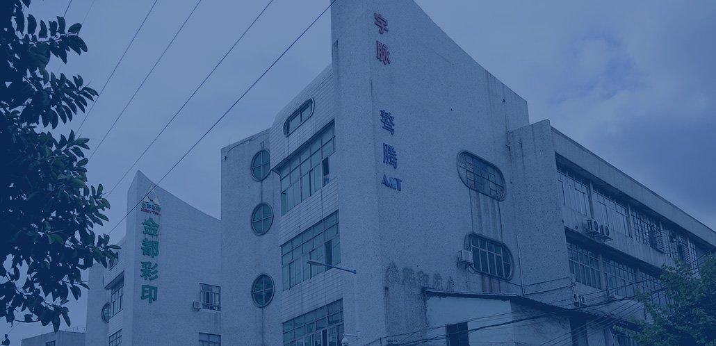 YITONG company introduction